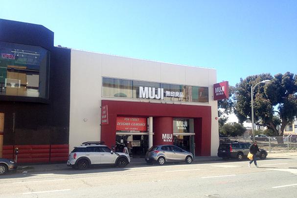 muji_storefront